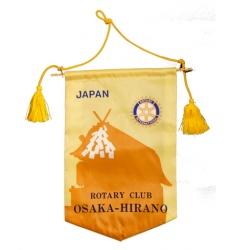 大阪平野ロータリークラブバナー