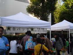 gesui2009-1