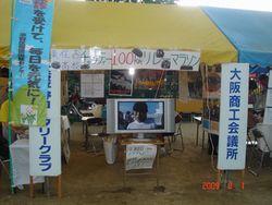 matsuri2009-1