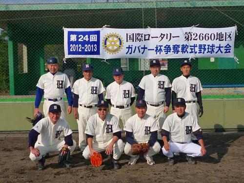 大阪平野RC
